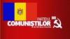 ПКРМ: Если бы не было 8 лет нашего правления, Республика Молдова бы не существовала