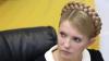 Тимошенко может быть причастна к убийству депутата Верховной Рады, считает заместитель генпрокурора Украины
