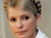 Ходатайство об освобождении Юлии Тимошенко из-под стражи отклонено