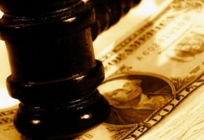 Вступили в действие поправки в закон, призванные защищать банковские активы