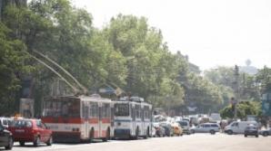 ВНИМАНИЕ! Изменения в движении общественного транспорта