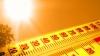 Синоптики предупреждают о вероятности пожаров из-за жары