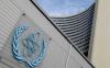МАГАТЭ обеспокоено ядерной программой Ирана