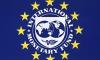 В Кишинёве с рабочим визитом находится миссия МВФ