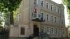 ПКРМ снова стучится  в двери Конституционного суда
