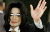 Процесс о смерти поп-короля: в качестве улик прокуроры представили фотографии мертвого Джексона