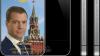 "Медведеву подарят ""Димафон"""