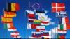 ЕС приветствует решение о возобновлении переговоров в формате 5 +2