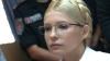 Юлию Тимошенко будут допрашивать по новому делу