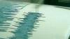 Более 80 человек  ранены в результате землетрясения на  юге Перу