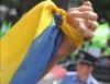 Массовые акции протеста пройдут во многих городах Украины