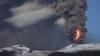 В Исландии проснулся самый крупный и страшный вулкан острова – Катла