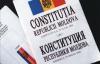 Из политического кризиса можно выйти, изменив Конституцию, считают международные эксперты