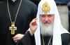 Патриарх Кирилл прибудет в Кишинёв сегодня вечером