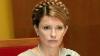 Снят фильм об экс-премьере Украины Юлии Тимошенко