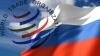 """Грузия согласилась """"пустить"""" Россию в ВТО при выполнении ряда условий"""