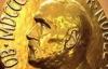 Нобелевскую премию по экономике получили американские ученые