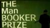 В Лондоне сегодня назовут обладателя Букеровской премии - 2011
