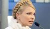 Экс-премьер Украины Юлия Тимошенко приговорена к 7 годам лишения свободы
