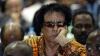 ООН призвала власти Ливии провести расследование причин гибели Каддафи