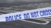 В парикмахерской калифорнийского городка мужчина перестрелял восемь человек