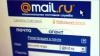 Mail.ru Group запустит свой ответ Twitter