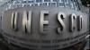 США отказались финансировать ЮНЕСКО
