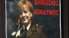 Греки «одели» Ангелу Меркель в нацистскую форму (ФОТО)