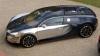 Производство Bugatti Galiber  начнётся лишь в 2015 году