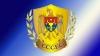 «Директор ЦБЭПК должен назначаться президентом РМ по предложению премьер-министра»