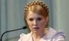 Против Тимошенко возбудили новое уголовное дело