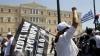 Греческие госслужащие заблокировали здания нескольких министерств в Афинах
