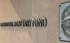 Советник МВФ: Вся европейская банковская система может рухнуть через две-три недели