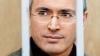Cчета Михаила Ходорковского c 15 миллионами евро обнаружили в Германии