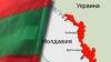 Приднестровский парламент приступил к рассмотрению закона о переговорах с РМ