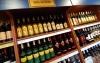 Качество экспортируемого в Россию вина будет проверяться и в Молдове