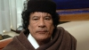 Арабские СМИ обнародовали завещание  бывшего ливийского лидера  Каддафи