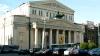 Видеохостинг YouTube покажет прямую  трансляцию гала-концерта в Большом театре