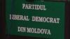 ЛДПМ может бойкотировать заседания совета АЕИ