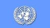 24 октября - Международный день ОНН