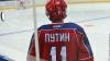 Владимир Путин провел тренировку  со звёздами хоккея советских времён