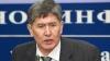 Победивший на президентских выборах в Киргизии Алмазбек Атамбаев выступает против нахождения в Бишкеке военной базы США