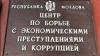 """ЦБЭПК проводит """"круглый стол"""" по проблеме финансирования политических партий"""