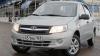Волжский автозавод приступил к серийному производству бюджетных седанов Lada Granta