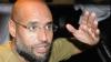 Сына ливийского диктатора Муаммара Каддафи будут судить в Ливии