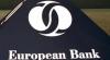 ЕБРР рекомендует Молдове продолжить приватизацию госпредприятий