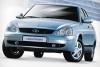 «АвтоВАЗ» начнет выпуск автомобилей Lada Priora и Samara цвета «жимолость»