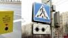 Постоянный риск: В столице только семь из 180 перекрёстков оснащены светофорами для незрячих