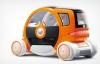 Suzuki представит новое средство передвижения (ФОТО)