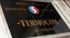 Правительство одобрило слияние ТЭЦ-1, ТЭЦ-2 и «Термоком»